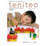 写真:フォー・ユー「teniteo(テニテオ)」11月号