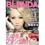 写真:角川春樹事務所「BLENDA」12月号