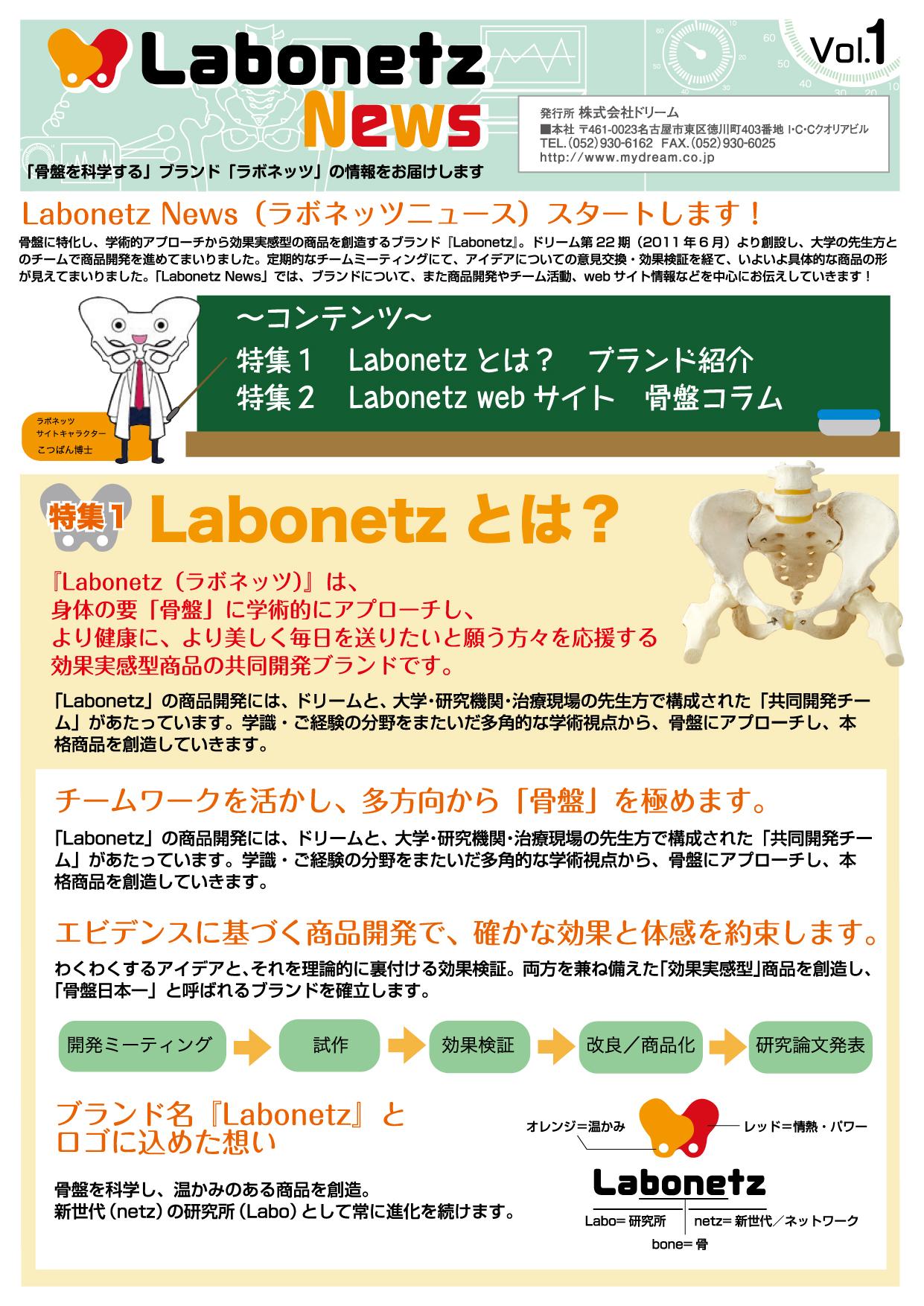 Labonetz news Vol.1