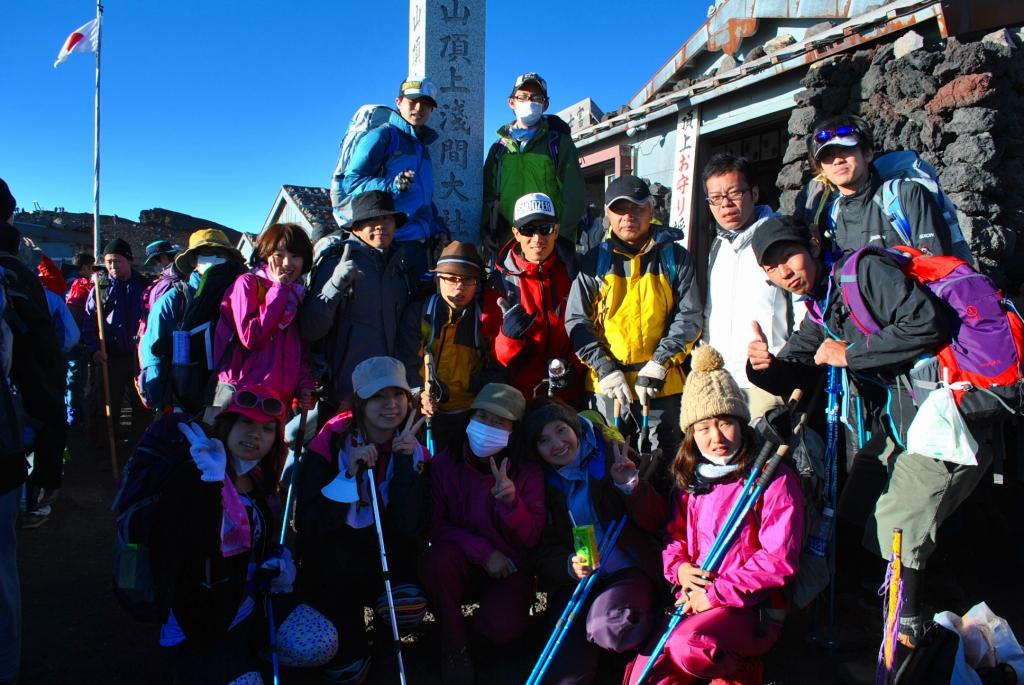 富士山頂上ばんざ~い!