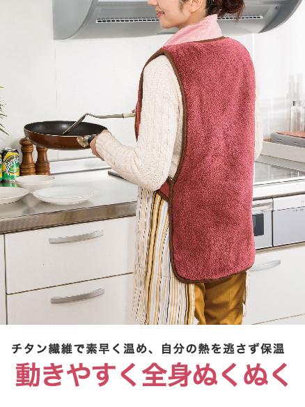 写真:【販売終了】家事がしやすい背中ちゃんちゃんこ
