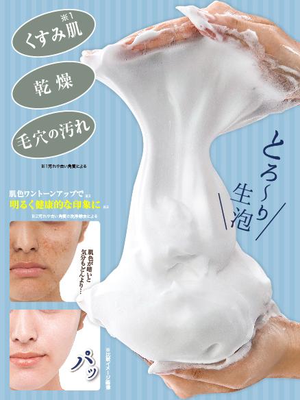 写真:【販売終了】mikifille-nuit 白い生せっけん