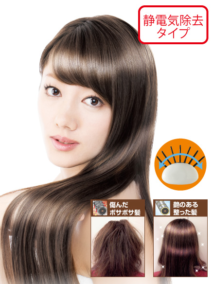 写真:美容師さんの艶髪ブラシ 静電気除去タイプ