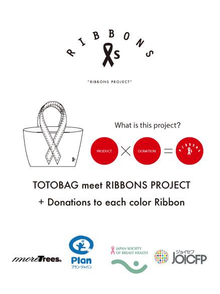 写真:RIBBONSPROJECT リボンズプロジェクト トート