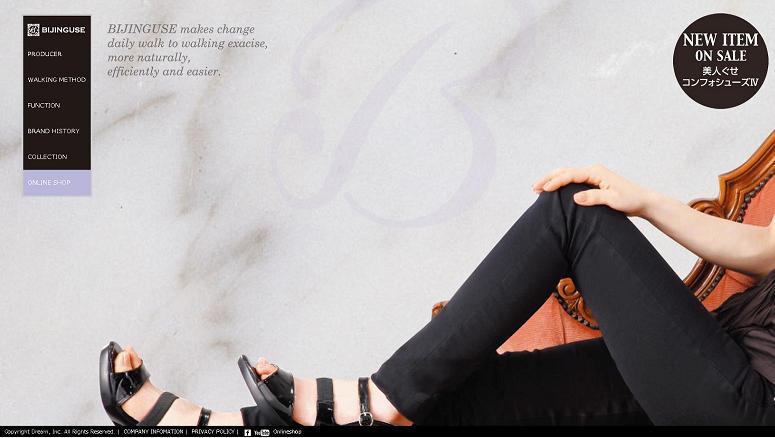 美人ぐせブランド公式Webページ